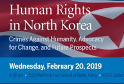 Photo of the Human Rights in North Korea flyer