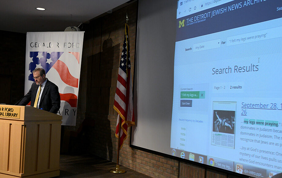 President Mark Schlissel performed the ceremonial first search of the Detroit Jewish News Digital Archive